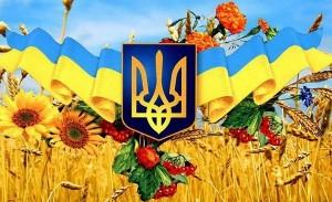 den_nezalezhnosti_ukraine-710x434