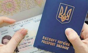 pasport-300x180