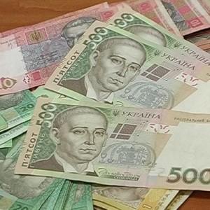 1-гривны-деньги