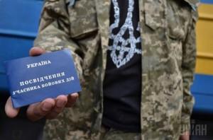 unian_armija_ukrajina_uchasnyk_bojovyh_dij_657478
