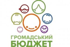 989166-pochinaetsya-golosuvannya-za-proekti-gromadskogo-byudzhetu-ternopolya